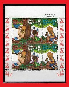 ZAYIX - 1977 New Zealand B100a MNH - bird / frog / butterfly miniature sheet