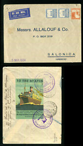 Palestine ~ Salonica Greece 1934 Ship Label Tel Aviv Agency Hellenic Coast Line