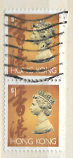 Hong Kong 2 x $1 stamps - one up one down - see scan