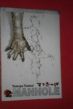 MANHOLE- N° 2 -SEINEN MANGA J-POP- DI :TETSUYA TSUTSUI- esaurito da tempo raro