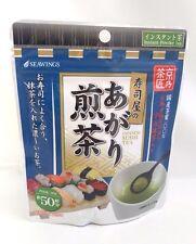 Japanese Green Tea Sencha fits Sushi Tea Instant Powder Uji Matcha F/S