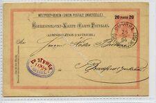 (Ga3752-100) Austrian Prepaid 5Kr Postal Card 1894 Used VG+