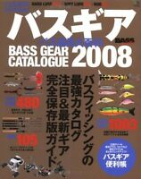 BASS GEAR CATALOGUE 2008 277page Bass Tackle unabridged