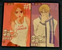 Hot Gimmick Vol 1 & 2, Miki Aihara, JAPANESE, Manga, PB, VG, Free Shipping