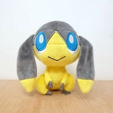 "Official Pokemon Center 2014 Helioptile Pokedoll Plush Soft Toy Japan Import 5"""