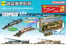 DRAGON 14131 1/144 German 2PCS Railway Gun 28cm k5  [E] 'LEOPOLD' Model Gift