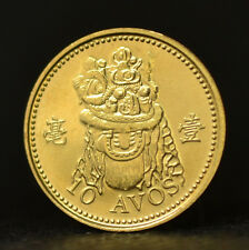 Macau, China coin 10 Avos 1993. km70. Uncirculated.