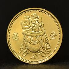 Macau, China coin 10 Avos 1993. km70. Uncirculated.