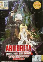 Arifureta Shokugyou De Sekai Saikyou Vol.1-13 End English Dubbed Ship From USA