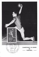 France (Championnat du monde de Hand-Ball) 1970  carte premier jour