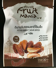 Pitted Deglet Nour Dates Fruit Mania Bite Fresh Vegetarian Natural Real Yum 30g.