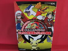 Pokemon HeartGold SoulSilver Official Complete Guide Book / DS