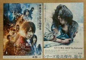 RUROUNI KENSHIN (2021) - JAPAN Chirashi/Mini-Posters/Flyers - Set of 2! - BONUS!