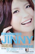 """JINNY NG """"LOVE DIARY"""" HONG KONG PROMO POSTER - Cantopop Music"""