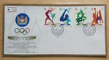 Hong Kong 1996 Centennial Olympic Games 4v Stamps FDC 香港纪念百周年奥运会邮票首日封