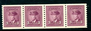 Weeda Canada 280i F/VF MNH jump strip of 4, 3c rose violet War Issue CV $92.50