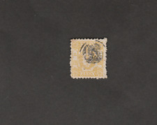JAPAN 1873 DRAGON 2 S YELLOW USED SC # 12, MICH # 16 III x CV EURO 42