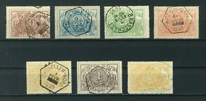 Belgium 1882 Railway Parcel stamps. Used. Sg P69,75-81 & 87-88
