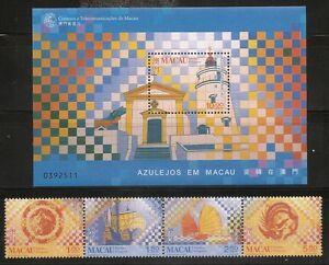 Macao SC # 962-966 Tiles. Complete Set .MNH