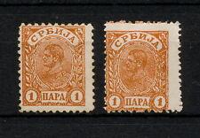 (YYAX 380) Serbia 1896 TYPE MH Mich 42 Scott 48