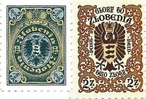 Discworld Stamp Zlobenia 2005 One Zloty 2015 Glory To Zlobenia Two Zloty Clogs