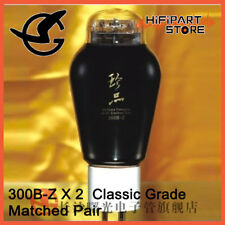 2pc Shuguang 50 Years Treasure 300B-Z Matched Pair Classic Grade Test By AT1000