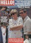 Hello #151 Princess Diana tour of Brazil Oxenburg Seles Diane Ladd Soraya