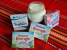 Sachets Bulgarian Yogurt Starter Culture Natural bio Greek style Yoghurt Home