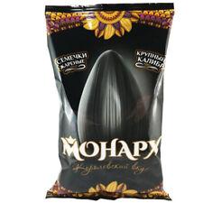 Sonnenblumenkerne Monarch XXL geröstet 350g sunflower seeds Семечки Монарх