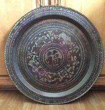 Vintage Brass Round Etched Tray Platter Table Top? 28� Japanese Chinese