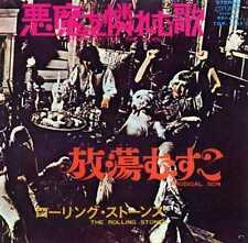 """ROLLING STONES """"SYMPATHY FOR THE DEVIL"""" ORIG JAPAN 1968"""