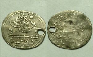 Mahmud II 1812AD Rare genuine Islamic silver coin Ottoman Empire Turkey Istambul