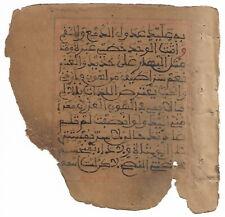 ISLAMIC LEAF DALAYL KHAYRAT (ALJAZOULI) - msتا