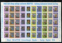 Malaysia OS #3 MNH SHEET TB Seals Flora/Flowers Orchids $$