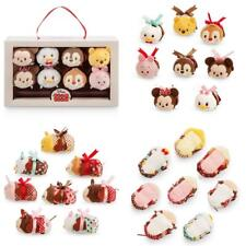 DISNEY STORE VALENTINE'S DAY CHOCOLATE CANDY TSUM TSUM BOX SET 8PCS MICKEY POOH