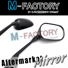 Black E-mark Rear View Side Mirrors Pair For Yamaha FZ1S Fazer 1000 2006-2013