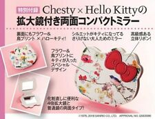 Chesty × Hello Kitty compact mirror  JAPAN magazine Chesty 2014 Bonus item New