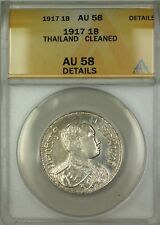 1917 Thailand 1B Baht Silver Coin ANACS AU-58 Details Cleaned