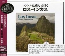 LOS INCAS-LOS INCAS BEST SELECTION-JAPAN SHM-CD E50