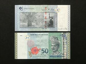 Malaysia 50 Ringgit (2020) P50r Replacement ZH > New Sign Nor Shamsiah UNC
