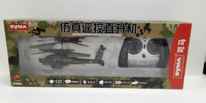 Syma S102G Indoor Remote Control  Helicopter Army Green #312