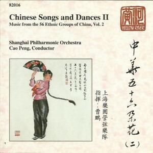 中國上海樂團管弦樂隊: [Germany 1992] 中華五十六朵花 (二) Chinese Songs & Dances II        CD