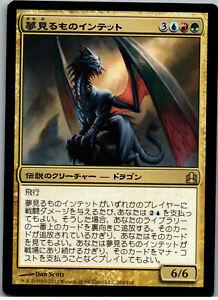 Intet, the Dreamer   MtG Magic Commander   Japanese JPN   NM