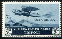 Colonie Italiane Libia 1932 VI Fiera di Tripoli P.A. n. A4 ** (m1020)