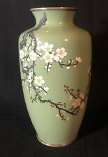 Beautiful Vintage Cerulean Green Chinese Cloisonné 7 Inch Vase
