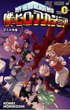 Limited! My Hero Academia Manga Volume 0 origin/Movie Novelty/ AnimeJapan Film