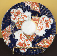 Antique Imari Plate Ribbed Japanese Porcelain R