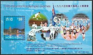 Hong Kong - Erfolge der Mannschaft Block 54 postfrisch 1997 Mi. 802