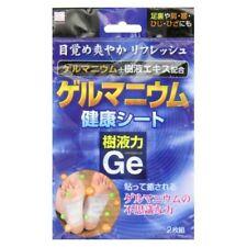 Japan Foot/Feet-Sole Detox Pads/Sheets Germanium Ge/Sap Mokusaku- 4Pads(2Packs)