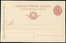1895 -Umberto I - cent.10 rosso -mill.901 - nuovo - Cat. Interitalia n.25